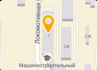 ОСЭ КОСТРОМА