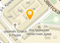 КАРЛСОН МАГАЗИН, ОАО