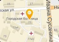 КОСТРОМСКОЙ ЛЕКАРЬ, ООО