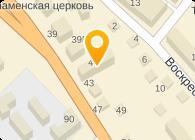 ОАО СЛАВНЕФТЬ-КОСТРОМАНЕФТЕПРОДУКТ