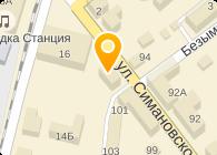 КОСТРОМСКАЯ КОМПАНИЯ НЕФТЕПРОДУКТОВ, ЗАО