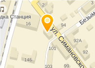 ЦЕНТРОПТТОРГ, ООО