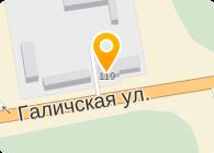 ООО КОСТРОМАГАЗРЕСУРС