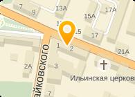 ООО СТРОЙИНВЕСТ-850