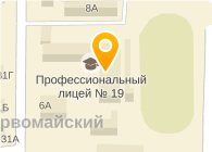 ПРОФИУМ ВПУ-19
