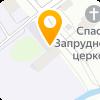 МАСТЕР-АВТО-К, ООО