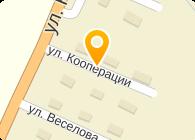 ПРОМСНАБЭНЕРГО, ООО