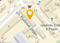 ГЕПАРД-СЕРВИС, ООО