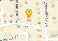 КОХОМЧАНКА, МП
