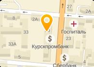 ФГУК ЗАРИНА