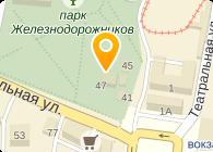 ЛИНЕЙНЫЙ ОТДЕЛ ПОЛИЦИИ НА СТ. КУРСК