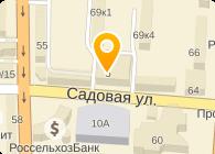 ФГУК ЛЮКС ПРИНТ