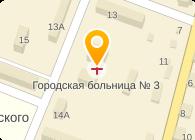 ГОРОДСКАЯ КЛИНИЧЕСКАЯ БОЛЬНИЦА N3