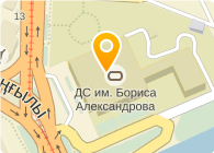 КАЗЦИНК КЦДС АО