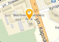 ИНТЕРФИБ, ООО