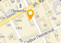 ХХУ, ООО