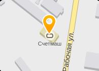 ОАО СЧЁТМАШ