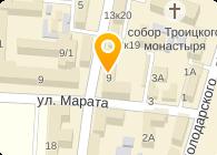 КУРСКРЕГИОНГАЗ, ООО