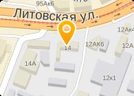 ДИНАМО ТПК, ООО
