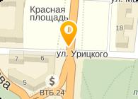 Обувной магазин сети «Комфорт Обувь» на м. Курская