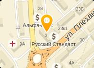 СТРОЙМОНТАЖ - М, ООО