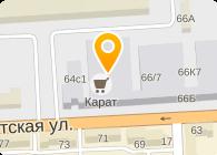 МОСТ-99, ООО