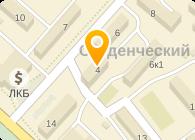 ООО ТЕХХОЛОД-Л