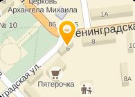 ЛИПЕЦК-ТРЕЙД, ООО