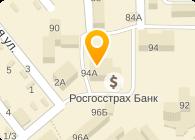 САМЕД ПЛЮС, ООО