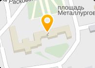 НОВОЛИПЕЦКИЙ МЕТАЛЛУРГИЧЕСКИЙ КОМБИНАТ, ОАО