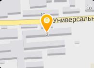 ВИТА-100, ООО