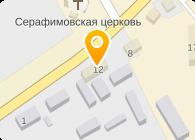 ПРОМХИМЗАЩИТА, ООО