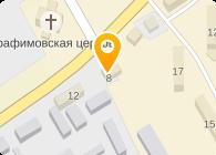ЛИПЕЦКСОРТСЕМОВОЩ, ФГУП