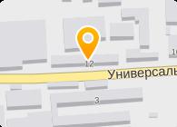 ЖЕЛЕЗОБЕТОН-2