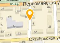 ПАРТНЕР-1, ООО
