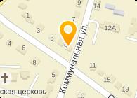 СЕВЕР-Л, ООО