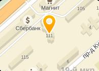 ООО ВИН ТД