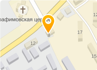 ФГУ ГОССЕМИНСПЕКЦИЯ ОБЛАСТНАЯ