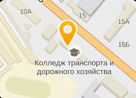 РОГИС-СЕРВИС, ООО