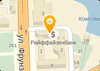 БИЗНЕС-ПАРТНЁР