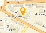 АВИЦЕННА МЕДИЦИНСКИЙ ЦЕНТР, ООО