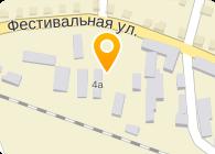 ЛИСКИНСКОЕ-2 СУ
