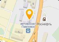ДОН, ОАО