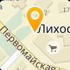 ЛИХОСЛАВЛЬАВТОДОР ФИРМА
