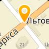 ЛЬГОВСКОЕ, ООО