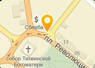 РАСЧЕТНО-КАССОВЫЙ ЦЕНТР МАКАРЬЕВ