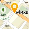 МИХАЙЛОВЦЕМЕНТ, ОАО