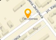 МИХАЙЛОВАГРОХИМ, ОАО