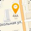 Центр гигиены и зпидемиологии Щекино