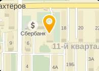 ОАО КРАНГОРМАШ, ПКИ